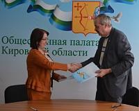 В Кировской области заключают соглашения о наблюдении на выборах